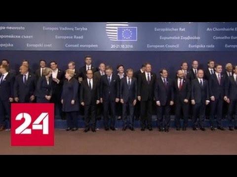 Премьер-министр Италии убедил ЕС не вводить новые санкции против России