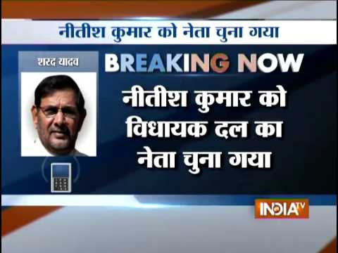 JD(U) Sharad Yadav speaks with India TV on Nitish Kumar as JD(U)  leader