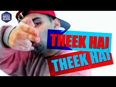 Theek Hai Theek Hai I Aman Sudan I ArtistAloud.com