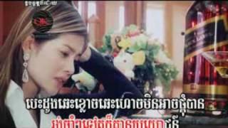 Khmer song - nery hot (meas sok sophea)