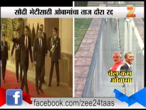 Barac Obama's Visit To Taj Mahal Delayed