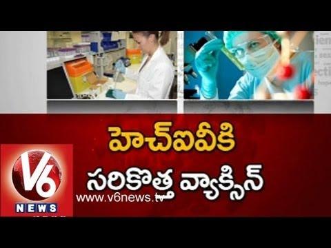 New Era in History - Vaccine Discovered to Kill HIVAIDS Virus...