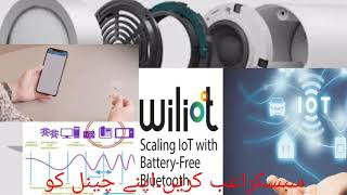Bluetooth without Battery.New invention video. Advancement in technology.بنابیٹری۔بلوٹوتھ