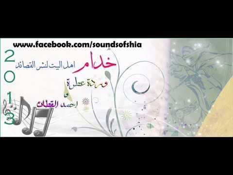 كلبي العشك حبك ـ سجاد التميمي لحن خليجي 2013 تخببب