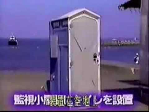الكاميرا الخفية اليابانية 2 Music Videos