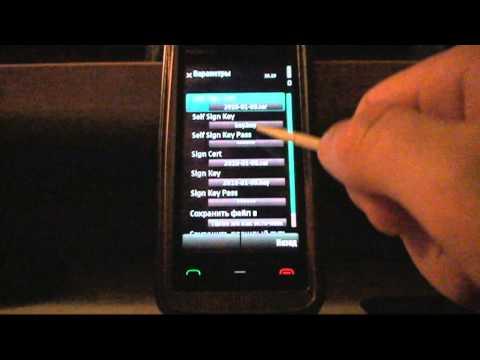 Нужные программы на Nokia 5228/5230/5235/5530/5800/X6/C6 - Выпуск № 3