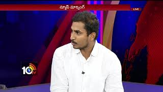 News Morning Discussion On Rahul Gandhi TS Tour and Kerala Floods  TRS and T Congress Speedup Next Elect