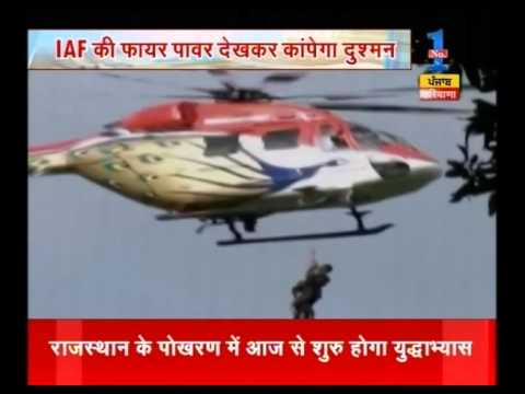 Indian Air Force's Fire Power Demonstration In Pokhran