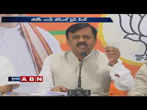 BJP MP GVL Narasimha Rao controversial comments against Congress party | ABN Telugu