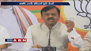 BJP MP GVL Narasimha Rao controversial comments against Congress party