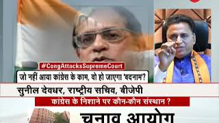 Taal Thok Ke: Will Congress win 2019 polls by not respecting Constitution?