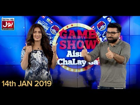 Game Show Aisay Chalay Ga Card Full Show 14 January 2019 | Mathira & Faheem | BOL Entertainment