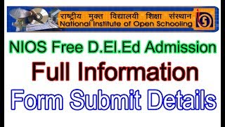 Private & Govt. Teacher D.El.Ed Form Submit Full details..!