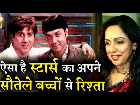 download lagu Bollywood Celebs Relationship  Their Step Children gratis