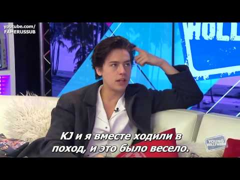 KJ & Cole: bromance [интервью] #riverdale (rus sub)
