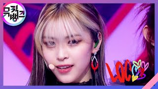 Download lagu LOCO - ITZY [뮤직뱅크/Music Bank] | KBS 210924 방송