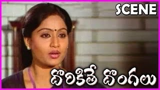 Dorikithe Dongalu - Telugu Movie Scene - Sobhan Babu, Vijaya Shanthi,Radha