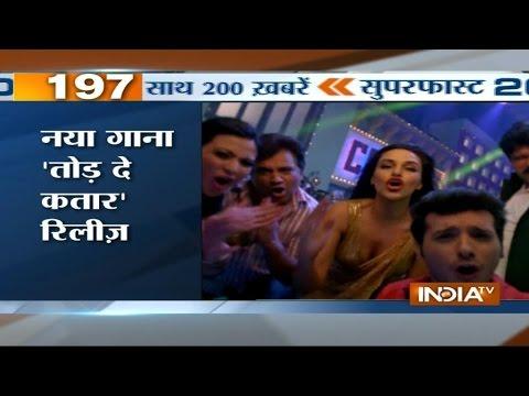 India TV News: Superfast 200 September 30, 2014