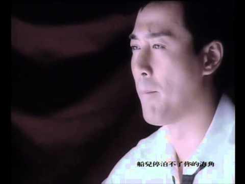 1058700220_群标签是什么_林峯 Raymond Lam《愛人與海 (林峰 ...