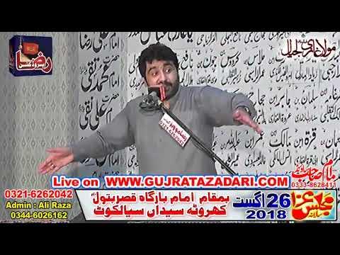 Zakir Ghulam Abbas Jappa 26 August 2018 (Kharota Syedan Sialkot)