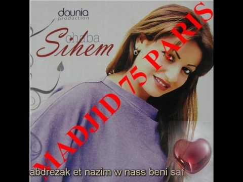 cheba sihem 2009 3achkak fi galbi thumbnail