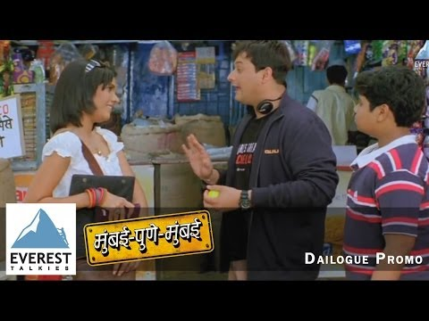 What Are You Doing Here? - Dialogue Promo from Mumbai Pune Mumbai...