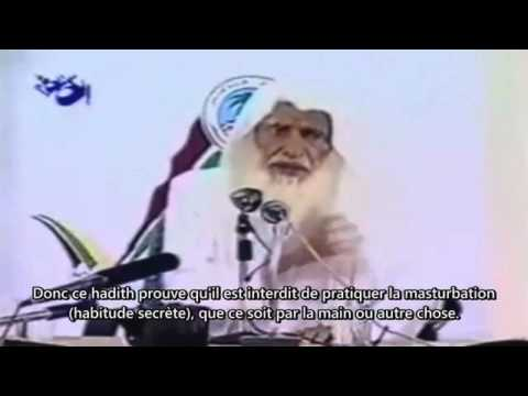 La Masturbation (العادة السرية) | Muhammad Salih Al-'uthaymin video