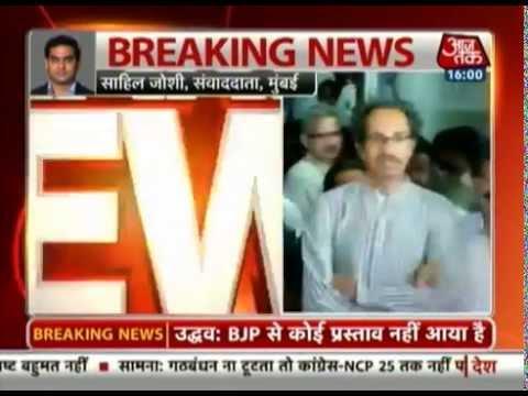 Maharashtra: BJP, Shiv Sena negotiating behind closed doors