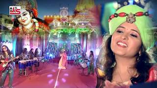download lagu Ghoonghat - Dj Non Stop Garba - Poonam Gondaliya gratis