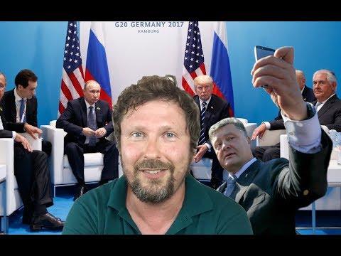 Трамп и Путин. Да ну и что?