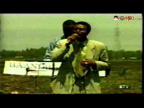 Tsegaye Dandana - Yaa shamarmar (Oromo Music)