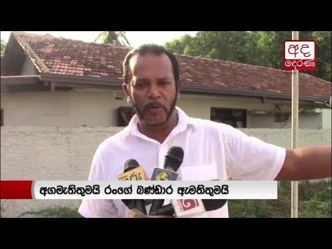 politicians express |eng