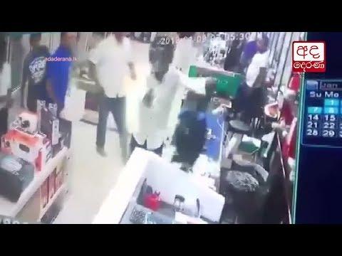 store in panadura ge|eng