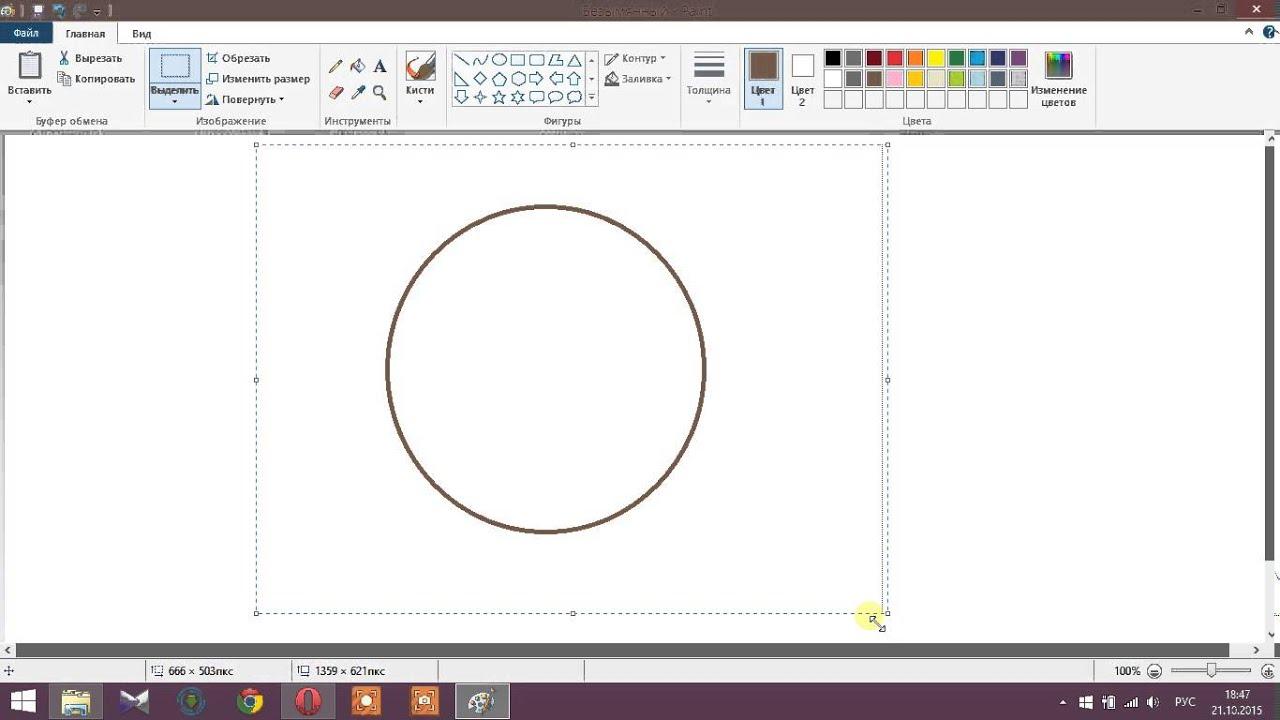Как сделать картинки по кругу