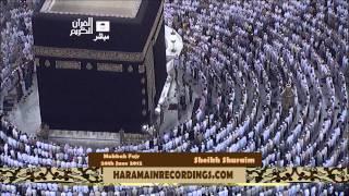[1080p] Emotional Sheikh Shuraim 2012 First Fajr ~ 20th June