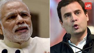 Rahul Gandhi Shocking Comments On  PM Modi | Political News