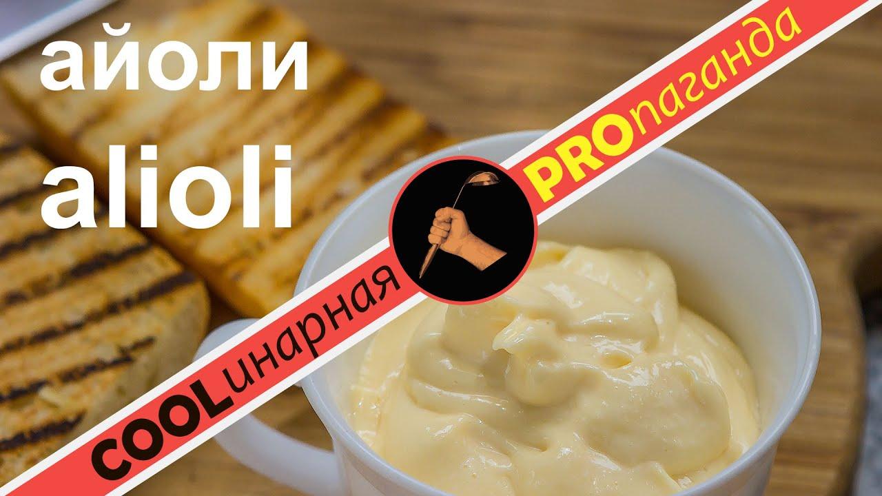 Соус спайси в домашних условиях: рецепты для роллов, мяса 27