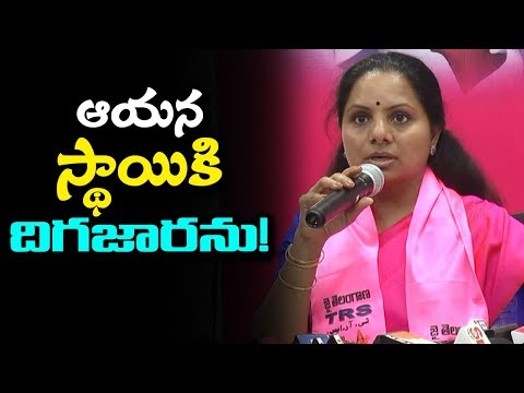 TRS Vs Congress | TRS MP Kavitha Counter To Congress Leader Madhu Yashki Comments | mana aksharam