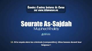Sourate As-Sajdah - Mujahed Khalidy