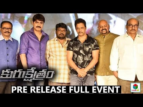 Kurukshetram Pre Release Event | Kurukshetram Telugu Movie | Tollywood | 2018 Latest Telugu Movies