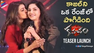 Mehreen Pirzada Super Words about Kajal Aggarwal | Kavacham Teaser Launch | Bellamkonda Sreenivas