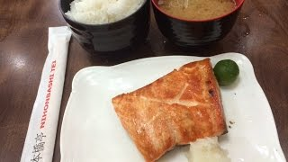 Nihonbashi Tei Lunch Set Revisited Arnaiz Avenue corner Amorsolo Makati by HourPhilippines.com