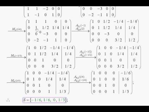 Solución de un sistema de ecuaciones 4x4 por el método Gauss Jordan