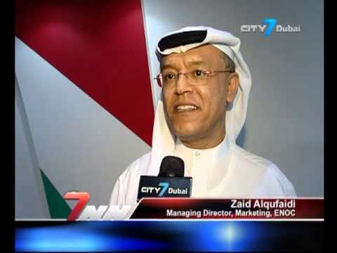 City7 TV - 7 National News - 8 November 2015 - UAE Business News