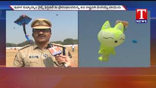 Forth International Kites Festival - ACP Ram Reddy about Security arrangements  Telugu - netivaarthalu.com