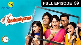 Come On Pappu - Uff Yeh ! Nadaniyaan 39 : 25th September Full Episode