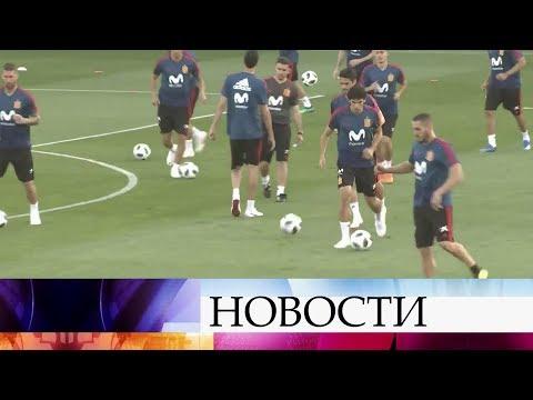 В Россию продолжают прибывать главные участники Чемпионата мира по футболу FIFA 2018™.