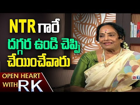 Senior Actress K.R Vijaya About Sr NTR | Open Heart with RK | ABN Telugu
