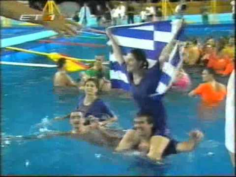 Jeux Sans Frontieres 1997 - Lisbon - Final Game, results and Ending