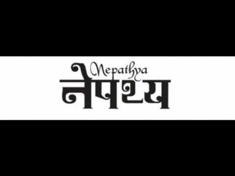 Jomsomai Bazarma by Nepathya